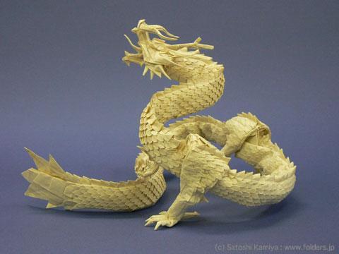 3d origami dragon instructions