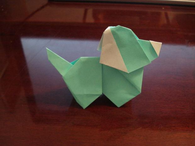 Cute Origami Dog