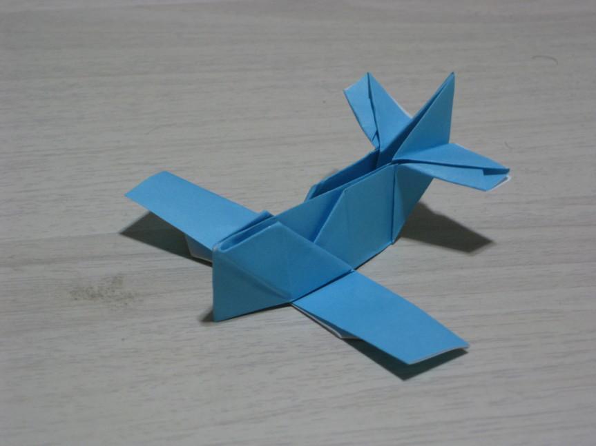 Blue Origami Plane