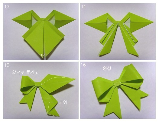 Very easy Origami Tutorials