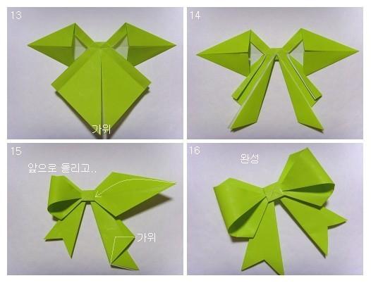 Very easy Origami Tutorials