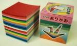Great Origami Buy