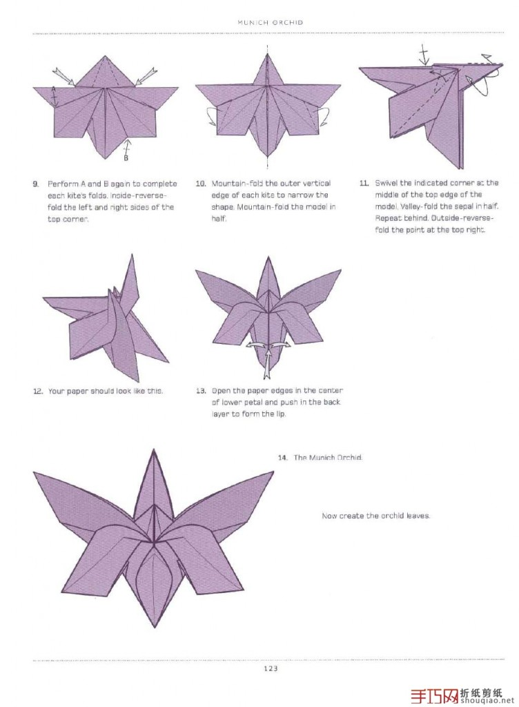 Detailed origami flower instructions description info