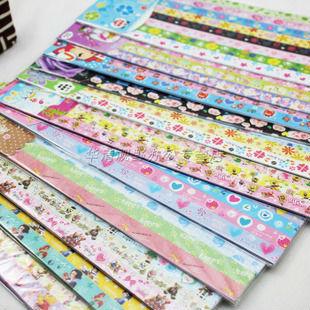 Cute Origami Paper Buy