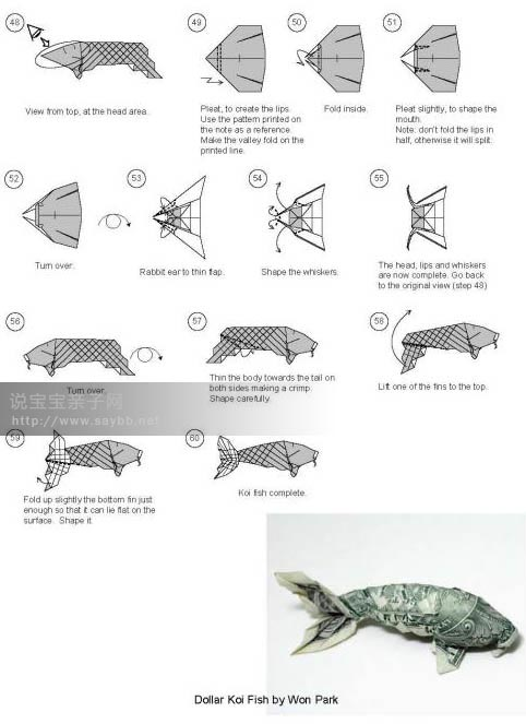 Easy dollar origami instructions 2018 for Origami fish instructions