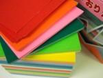 Pretty origami paper 1000 sheets