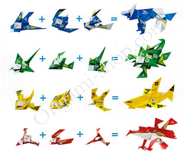 Livre All Origami 2019